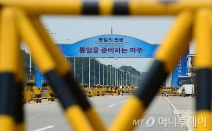 경기 파주 통일대교 앞. /사진=뉴스1