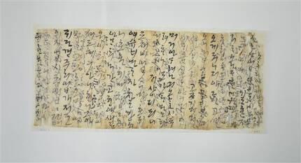 나이 예순에 첩을 얻은 남편에 대해 시집간 딸에게 하소연하는 16세기 아내의 편지.