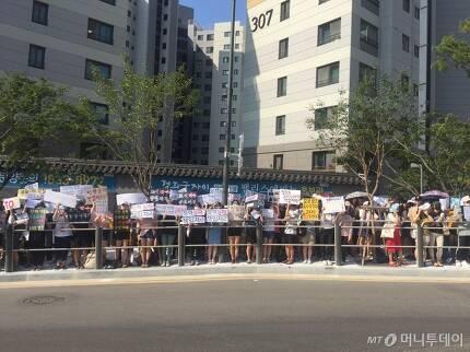 서울시교육청 앞에서 시위 중인 서울교대 학생들. /사진=최민지 기자