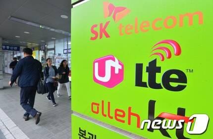 서울 시내에 위치한 이동통신 판매점의 모습/뉴스1 © News1