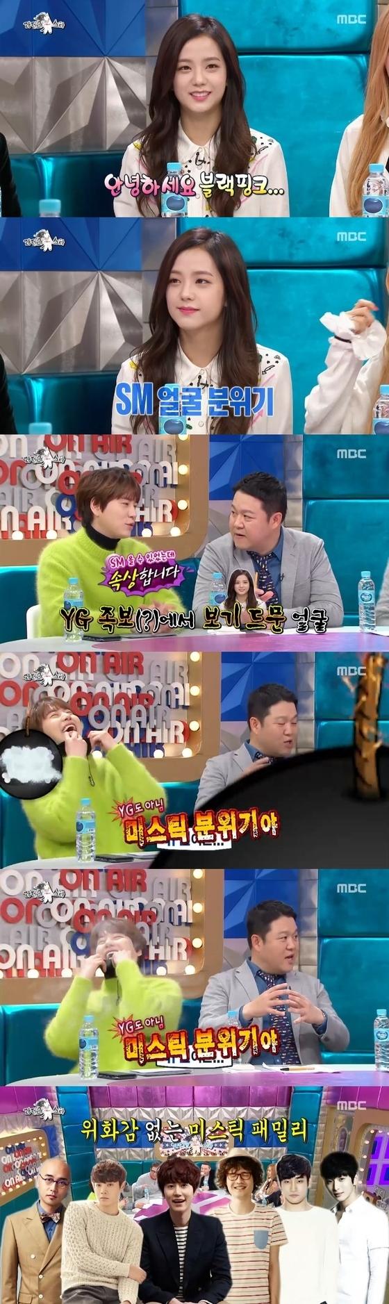 김구라가 지수의 얼굴을 언급했다. © News1star / MBC '황금어장-라디오스타' 캡처