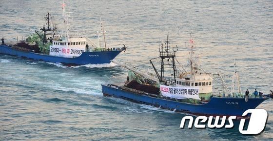 지난 2월 15일 오전 부산 남항 앞바다에서 수산인들이 대형선망어선 100여 척을 이끌고 바닷모래 채취 반대 해상 퍼레이드를 하고 있다. /뉴스1 © News1
