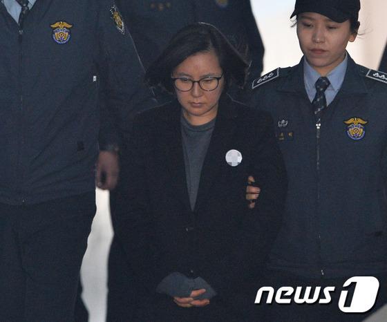 장시호 씨 © News1