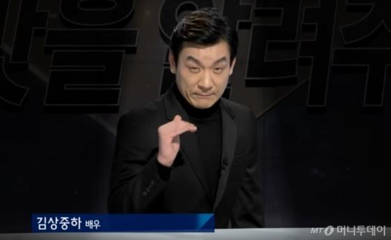 사진=청정원 광고 영상 캡쳐