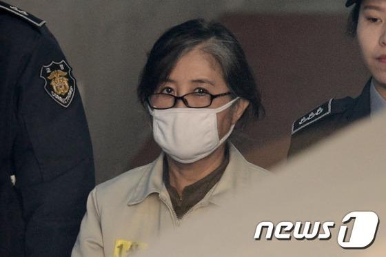 최순실씨 © News1