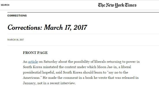 (사진=뉴욕타임즈 홈페이지 화면 캡처)