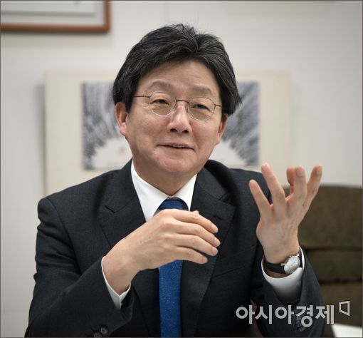 유승민 바른정당 의원