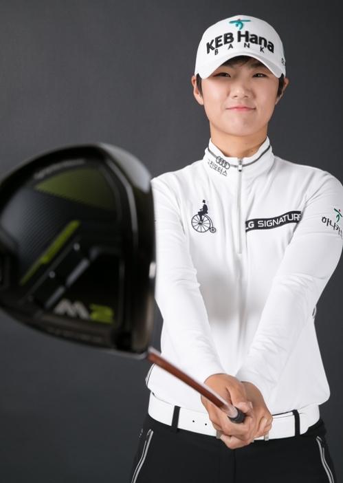 박성현(24)이 24일(한국시간) 열리는 LPGA 투어 기아 클래식에 출전한다. 사진=KEB하나은행