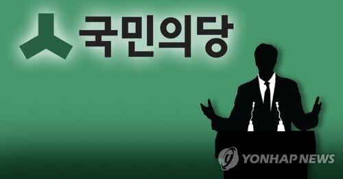 [제작 이태호] 일러스트