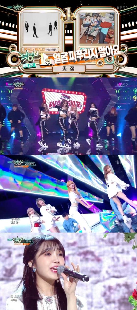 /写真= KBS 2TV「ミュージックバンク」の放送画面キャプチャー