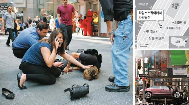 부상자 돌보는 시민들 - 18일(현지 시각) 낮 12시쯤 미국 뉴욕 맨해튼 타임스스퀘어에서 승용차가 인도로 돌진해 쓰러진 부상자들을 시민들이 돌보고 있다. 작은 사진은 인도로 뛰어들어 행인을 덮친 승용차가 길가의 기둥을 들이박고 멈춰 서 있는 모습. /AFP연합뉴스