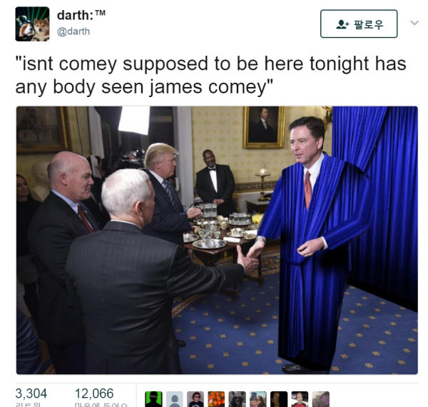 코미 전 FBI 국장의 '커튼 위장술'을 빗댄 합성사진./트위터 캡쳐