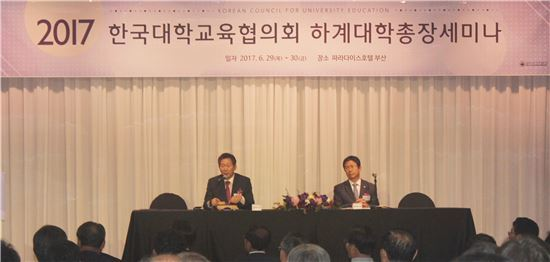29일 부산 해운대구 파라다이스 호텔에서 열린 한국대학교육협의회 하계대학총장세미나에서 장호성 대교협 회장(왼쪽)이 발언을 하고 있다.