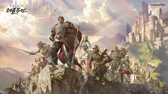 넷마블게임즈 모바일 대규모다중접속역할수행게임 '리니지2 레볼루션' 넷마블게임즈 제공