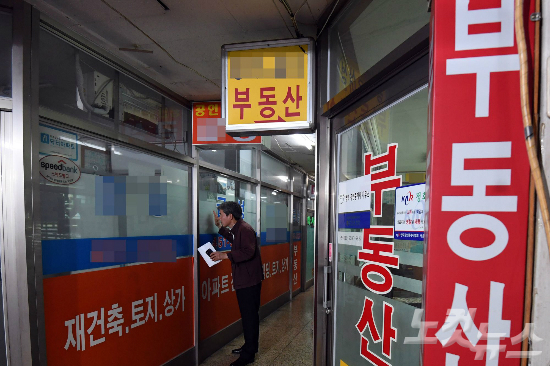 공인중개사 사무실. (사진=황진환 기자/자료사진)