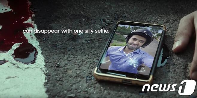 인도 광고 사상 처음으로 유튜브 조회 수 1억 3000만건을 돌파한 삼성전자의 교통안전 캠페인 '세이프 인디아'(제일기획 제공)© News1