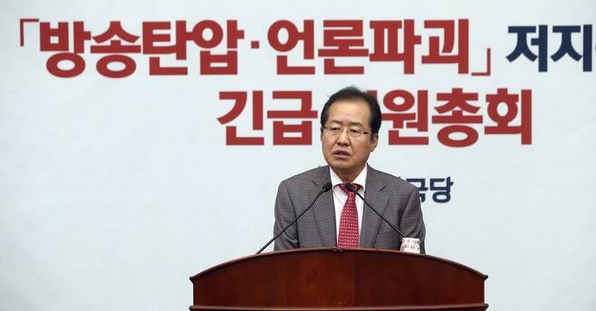홍준표 자유한국당 대표. 연합뉴스