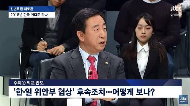 제이티비시 신년특집 토론회 '2018년 한국 어디로 가나' 화면 갈무리.