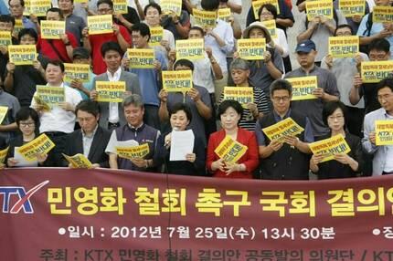 김현미 국토교통부 장관은 국회의원 시절 SR과 코레일 분리운영을 반대했다. [사진 독자제공]