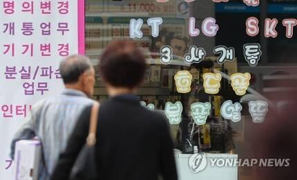 연합뉴스 자료 사진