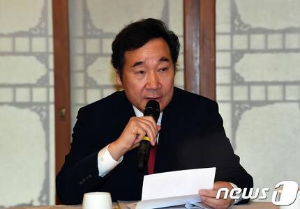 이낙연 국무총리. © News1 송원영 기자