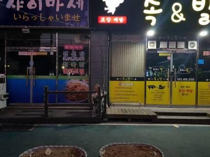 저녁 7시가 넘어도 곳곳에 문을 닫은 상점들이 즐비했다./진상훈 기자