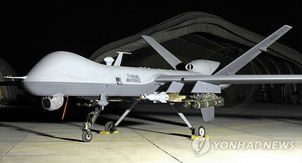 미 공군의 MQ-9 '리퍼' 드론[EPA=연합뉴스]