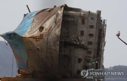 목포 신항으로 인양된 세월호 [연합뉴스 자료 사진]