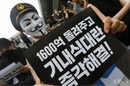 아시아나항공 직원들이 지난 6일 오후 서울 종로구 세종문화회관 앞에서 집회를 열고 경영진 교체와 기내식 정상화를 촉구하고 있다. (사진=이한형 기자)