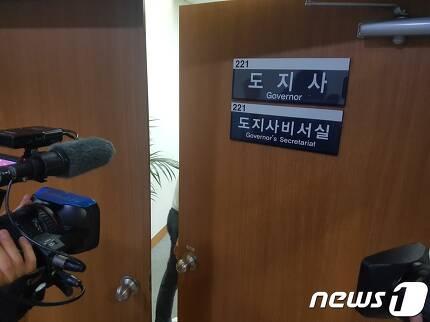 2일 특검팀의 압수수색이 진행 중인  경남도청 도지사 집무실..2018.8.2/뉴스1© News1