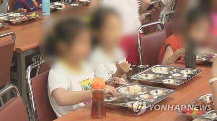 어린이 급식 모습. 사진은 기사와 전혀 상관 없음. [연합뉴스]