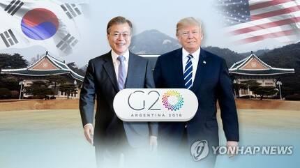 """靑 """"G20 한미정상회담 노력…트럼프 체류 짧아"""" (CG) [연합뉴스TV 제공]"""