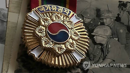 국가유공자 훈장 [연합뉴스TV 제공]