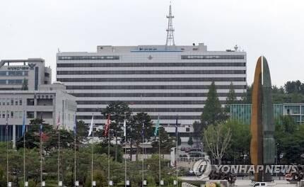 국방부 전경 [연합뉴스 자료사진]