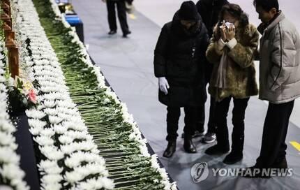 1년 전 세종병원 화재 희생자 합동분향소 [연합뉴스 자료사진]