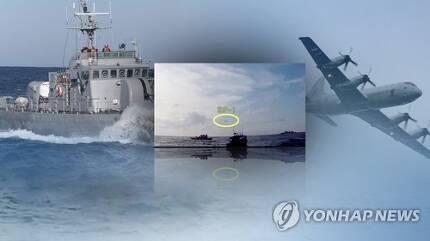 일본 초계기, 23일 우리 함정 향해 또 근접비행 (CG) [연합뉴스TV 제공]