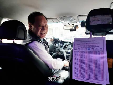 20일 오전 9시쯤 택시를 운전하는 유동균 마포구청장. 이보라 기자