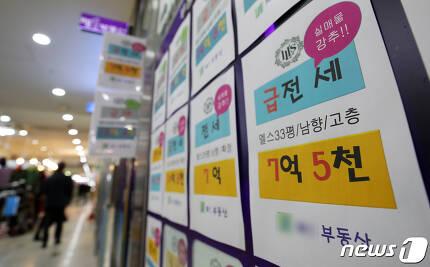 서울 한 부동산중개업소에 급전세 광고물이 붙어있는 모습.©뉴스1