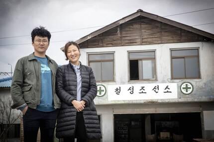 최윤성 대표와 아내 백은정씨. 장진영 기자