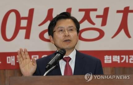 자유한국당 황교안 대표 연합뉴스 자료 사진