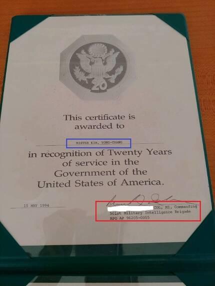 지난 17·20일 광주지검에 참고인으로 나갔던 김용장 전 미 육군 501정보여단 군사정보관이 검찰에 501정보여단에서 받은 20년 근속 관련 서류 사본을 제출했다.