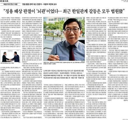 2019년 7월15일 <조선일보> 갈무리