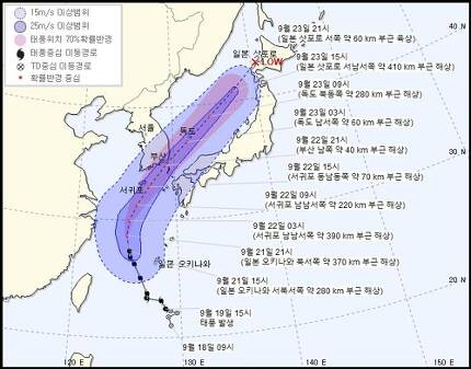 오후 4시 발표된 제17호 태풍 '타파' 예상 경로 [기상청 제공]
