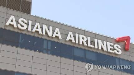 아시아나항공 로고 [연합뉴스TV 제공]