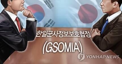 한일군사정보보호협정(GSOMIA)  (PG) [장현경 제작] 일러스트