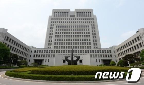 대법원 전경.© News1