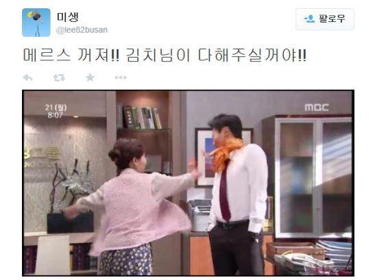 네티즌 트위터 캡처