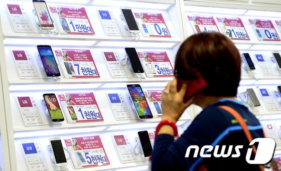 일본 총무성이 이달초 한국을 방문해 미래부, 방통위 등과 함께 단통법 추진 배경, 효과 등에 관해 논의했다. © News1 박지혜 기자