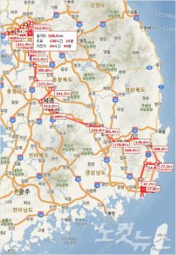 안성우씨와 최예용 소장의 자전거 행진 경로 계획 (환경보건시민센터 제공)