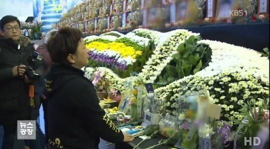 세월호출처:/ KBS1 뉴스화면 캡처